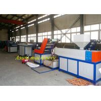 Wholesale PLC control Plastic Rope Machine , PP PE nylon rope machine baler from china suppliers