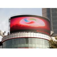 Wholesale Low Power Outdoor 16 mm Pixel Pitch Curved LED Display With High Refresh Rate from china suppliers