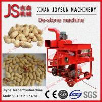 Wholesale Peanut Destoner And Sheller Machine Set 4 kw 3000kg / h Capacity from china suppliers
