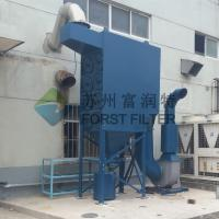 Wholesale FORST Cartridge Dust Filter/ Industrial Air Dust Collector for India Sales from china suppliers