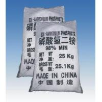 Wholesale Diammonium phosphate from china suppliers