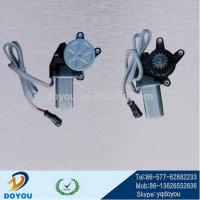 Wholesale Automatic window lift electric motor for car window with 282104-1 2pin connector from china suppliers