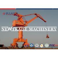 Wholesale Rail Mounted Floating Dock Portal Slewing Crane With Container Spreader Or Grab from china suppliers