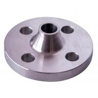 Wholesale NS312 threaded flange from china suppliers
