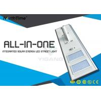 Wholesale 120W High Bright Outdoor Solar Powered LED Street Lights With Phone App Control System from china suppliers