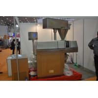 Wholesale Adjustable PLC Control Dry Granulation Equipment For Foodstuff Granules from china suppliers