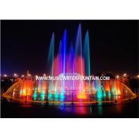 Wholesale Decorative Floor Water Fountains Outdoor Artificial For Square from china suppliers