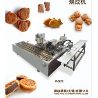 Wholesale Automatic Bread Production Line for Commercial , Cake Making Machines from china suppliers