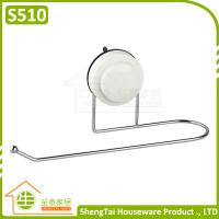 Wholesale Hot Selling Bathroom Accessory Wall Mount Paper Towel Holder from china suppliers