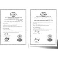Zhangjiagang Hongsheng Technology Co., Ltd. Certifications
