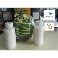 Wholesale White Emulsion Retention Agents , Retention Aid In Papermaking Improve Retention Rate from china suppliers