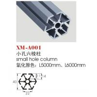 Buy cheap 6-way extrusion for exhibition booth from wholesalers