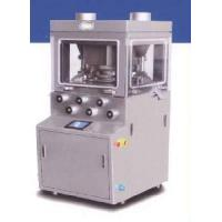 Wholesale Double Pressed, Double-Side Rotary Tablet Press Machine (ZP45) from china suppliers