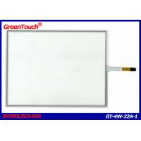 Wholesale Indoor 22 Inch 4 Wire Resistive Touch Screen With 4096x4096 Resolution from china suppliers