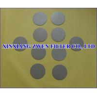 Wholesale Titanium Frit Disc from china suppliers