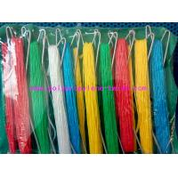 Buy cheap High Breaking Strength And UV - treated PP Warping Twine Polypropylene Tomato Twine from wholesalers