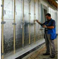 Buy cheap Low thermal conductivity insulation material from wholesalers