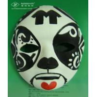 Wholesale Unbleached Recycled Paper Carnival Mask support Bagassse / Bamboo pulp from china suppliers