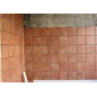 Wholesale High Strength Epoxy Tile Grout , Industrial Unsanded Or Sanded Grout For Mosaic from china suppliers