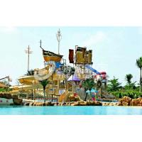 Quality Gigantic Water House Aqua Playground Water Park Amusement Park Equipment for sale