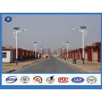 Wholesale One Arm Street Lighting Pole 220V / 50Hz Lamp Power Above 95% Penetration rate from china suppliers