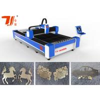 Wholesale Nlight IPG Laser Metal Cutter Machine / Laser Cutting Equipment For All Metal Material from china suppliers
