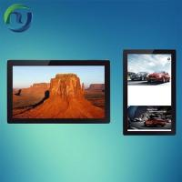 Wholesale Customized android digital signage ,touch screen wall calendar from china suppliers