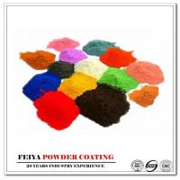 Buy cheap thermosetting powder coating paint from wholesalers