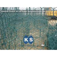 Wholesale Coated Galvanized PVC Gabion , 80X100mm Wire Mesh Gabion Basket from china suppliers