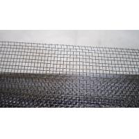 Buy cheap epoxy aluminum window screen from wholesalers
