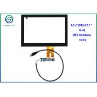 Buy cheap 10.1 inch Capacitive Touch Panel For Industrial Touch Monitors from wholesalers