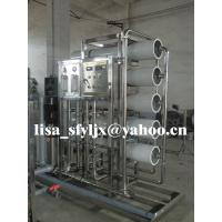 Wholesale RO water filter from china suppliers