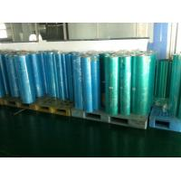 Quality V150 velvet HC textured PET film 0.15mm for membrane switch/overlay/name plate=Autotex for sale