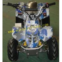 Wholesale SUZUKI 50CC 4 Stroke Four Wheel ATV With Hydraulic Disc Brake from china suppliers