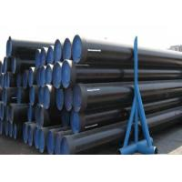 Wholesale Carbon Steel Steel Line Pipe High Performance Oil And Gas Pipeline from china suppliers
