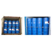 Wholesale Colorless Transparent Liquid Nitromethane Chemical Intermediate CAS No:75-52-5 , R10 / R22 from china suppliers