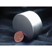 Wholesale Strong Neodymium NdFeB magnet ring from china suppliers