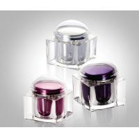 Wholesale 200g Fashionable Square Acrylic Cream Jars With Dome Cap, Square Acrylic Mask Cream Jars from china suppliers