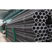 Wholesale GB3027 Grade 20 Seamless Steel Pipe For Low Temperature Boiler from china suppliers