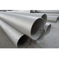 Wholesale 316 10mm Diameter Austenitic Stainless Steel Pipe And Tube In Petroleum / Medicine from china suppliers