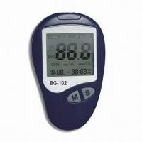 Wholesale Large LCD Blood Glucose Monitor, Easy Reading, Quicker Test Result, Less Pain and Accuracy from china suppliers