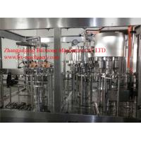 Wholesale automatic carbonated beverages drink production line from china suppliers