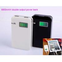 Wholesale 8800mAH double output power bank from china suppliers