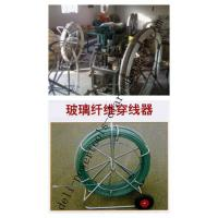 Quality Duct Rodder,Fiberglass Duct Rodder,Duct Rod for sale
