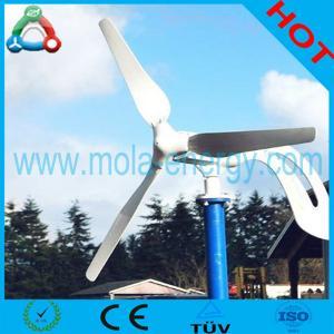 Wholesale Horizontal Axis Wind Turbine Generator 200W 300W 400W 500W from china suppliers