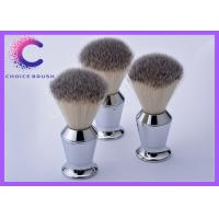 Wholesale synthetic hair shaving brush shaving brush  testing chrome handle from china suppliers