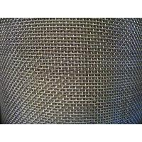 Wholesale Monel K500 Wire Mesh from china suppliers