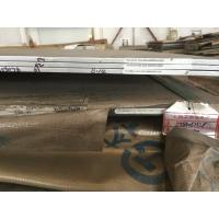 Wholesale AISI 430 ( EN 1.4016 ) Stainless Steel Sheet , Plate , Strip And Coil from china suppliers