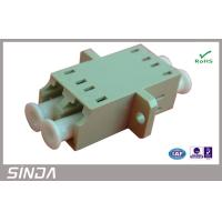 Quality Metal housing LC fiber optic Plug , multimode attenuator for Network distribution for sale