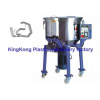 Wholesale Vertical Plastic Raw Material Mixer Machine With Self Rotary Heating from china suppliers